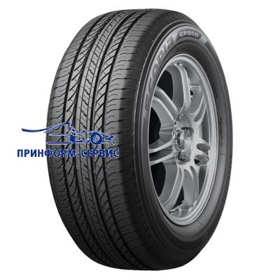 PSR0L01803