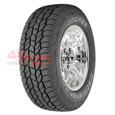 http://api-b2b.pwrs.ru/15750/pictures/tyres/Cooper/Discoverer_A_T3/src/big_0.png