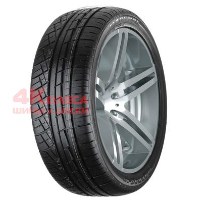 http://api-b2b.pwrs.ru/15750/pictures/tyres/Kumho_Marshal/Matrac_XM_KH35/src/big_0.png