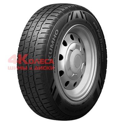 http://api-b2b.pwrs.ru/15750/pictures/tyres/Kumho_Marshal/Winter_PorTran_CW51/src/big_0.png