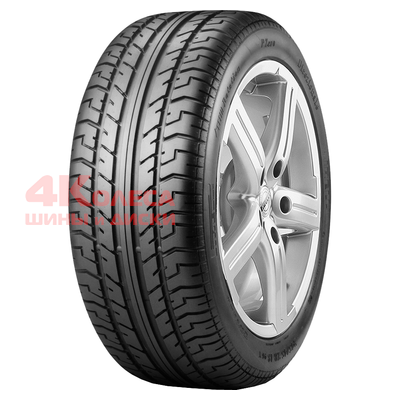 http://api-b2b.pwrs.ru/15750/pictures/tyres/Pirelli/P_Zero_Direzionale/src/big_0.png