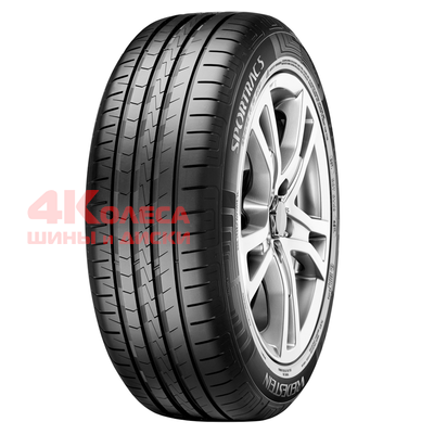 http://api-b2b.pwrs.ru/15750/pictures/tyres/Vredestein/Sportrac_5/src/big_0.png